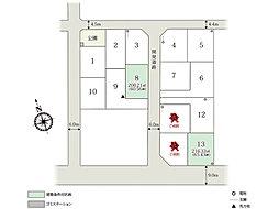 <横尾材木店>足利市島田町第1期【建築条件付売地】の外観