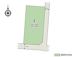 【建築条件売地】館林立近藤町第1期の外観