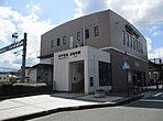 神戸電鉄三田線「田尾寺」駅徒歩16分です。「岡場」駅からのバスもご利用できますよ。