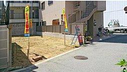 【和光の家】粉浜3丁目(建築条件付宅地)