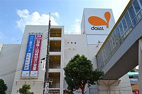 ダイエー池田駅前店まで徒歩11分(約850m)