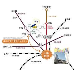 eMIRAIE 阪急三国=リカラタウン=【太陽光発電標準装備のecoハウス】:交通図