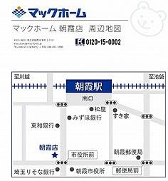 【土地30坪以上】和光市下新倉2丁目・第4期・あと1区画となりました。:案内図
