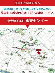 プレミアムコンフォート旭町:案内図