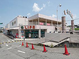 ライフ・Canドゥ滝谷店 徒歩8分(約610m)