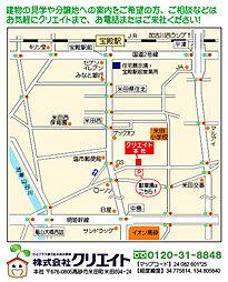 4野口(建築条件付宅地):案内図
