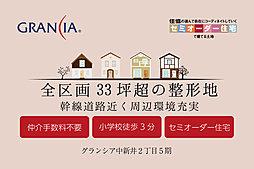 全区画33坪超の立地に、限られた予算で注文住宅を。所沢市中新井...