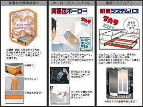 浴室/タカラスタンダード(仕様書)