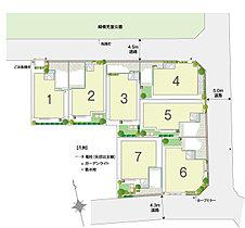【区画図】全邸2階建て×三方角地街区の開放感。