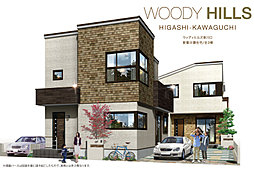 ポラスの分譲住宅 東川口プロジェクト