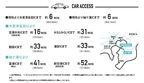 アクセス_車