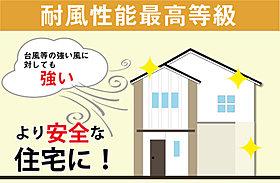 KANJUの家は台風の雨風に耐え、浸水を防ぎます。