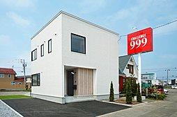 【豊栄建設】拓勇東町4丁目 モデル売却