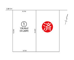 【豊栄建設】厚別東3条3丁目【注文住宅用地】のその他