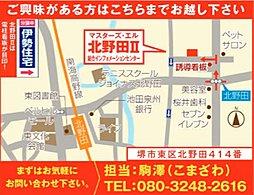 マスターズ・エル北野田III:交通図