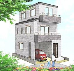 新規分譲開始。 「大栄の家」京島三丁目