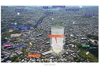 阪急甲陽線「甲陽園」駅まで徒歩約7分
