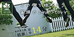 【NEW】(仮称)藤久保プロジェクト 土地42坪 【鶴瀬駅 徒歩14分】の外観