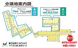 【駅徒歩10分】バードタウンスカイヴィレッジ坂本【屋上庭園】:案内図