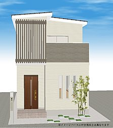 大阪市大正区泉尾3丁目 新築戸建住宅