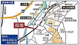 【NJライトタウン柏ケ谷V期】土地40坪以上 相鉄線かしわ台駅徒歩12分:案内図