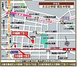 夢住(ゆめすまい)大今里南PART 1:案内図