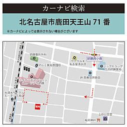 TOSCO 北名古屋市鹿田天王山:案内図