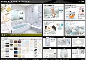 TOTO社製のUB1616サイズ  浴室暖房機能付き