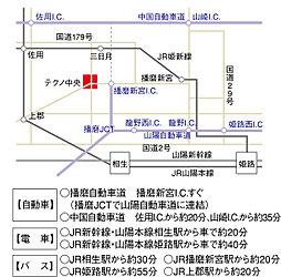 播磨科学公園都市 播磨光都21第5期 建築条件付宅地分譲:交通図