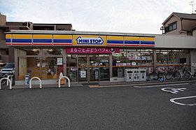 ミニストップ尼崎武庫之荘店 170m(徒歩3分)