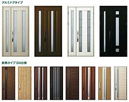 玄関ドアはアルミタイプと断熱タイプを選択できます。