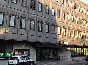 西東京市のほぼ全域と東久留米市の全域を管轄している田無警察署
