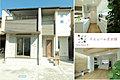 Napur Hanata7 ナピュール花田