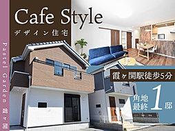 【千代田ホームのパステルシリーズ】2棟限定。東武東上線霞ヶ関エキチカ徒歩5分に新登場。の外観