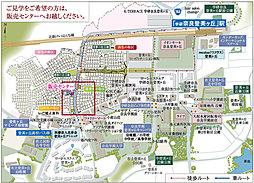 近鉄学研奈良登美ヶ丘住宅地 注文住宅用地:案内図