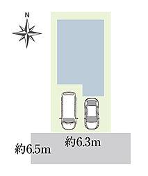 駐車2台可。 前面道路幅員約6.5m、接道長さ約6.3m