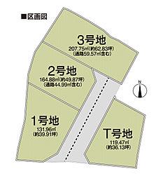 JR南草津駅まで徒歩13分。新規分譲開始。のその他