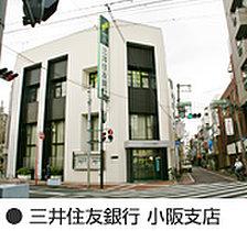三井住友銀行 小阪支店 徒歩6分(450m)