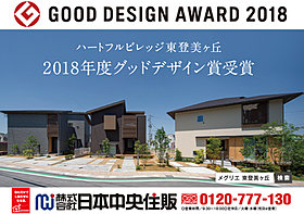 日本中央住販の注文住宅 選べるラインナップ