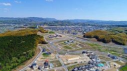 【日本中央住販】ココナラ城山台5丁目  総32区画 開発の進む...