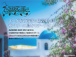 ラビングヒルズ西所沢<駅へ5分という暮らし>全15区画/今回販...