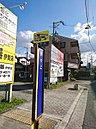 近鉄バス 野々上バス停まで徒歩4分 藤井寺駅まで6分