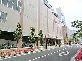 イトーヨーカドー武蔵小金井店:徒歩20分(1600m)