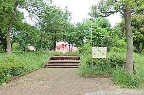 田無市民公園:徒歩20分(1600m)
