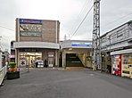 西武鉄道新宿線「上石神井」駅 距離約800m