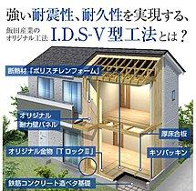 飯田グループの独自工法で、設計自由性と耐震性の高さを実現。