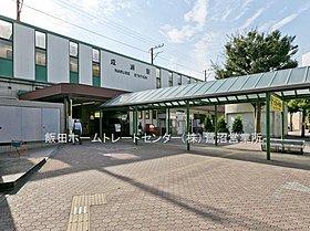 横浜線「成瀬」駅まで徒歩11分