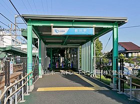 小田急電鉄小田原線「鶴川」駅まで徒歩14分