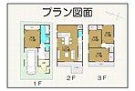 参考間取りになります。間取りにこだわりを持つスタッフが、住みやすい様な間取りを考えました。土地と建物で2480万円になります。