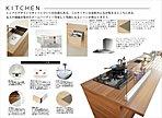 仕様・設備/食洗器・浄水器一体型システムキッチン
